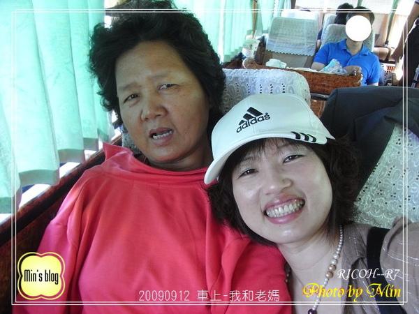 R0018811 車上-我和老媽.JPG