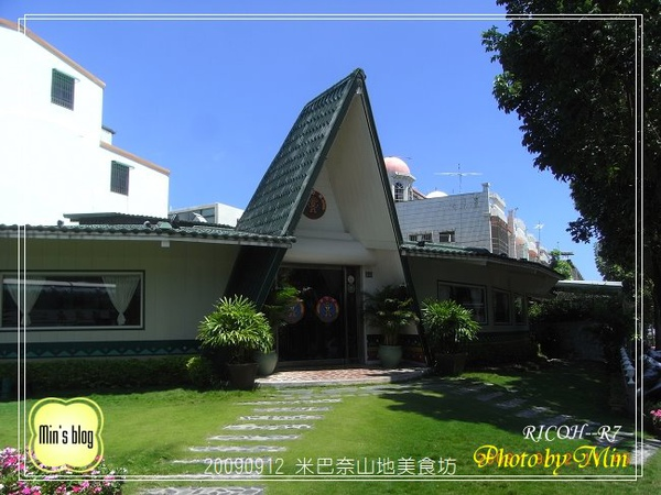 R0018826 午餐-米巴奈山地美食坊.JPG