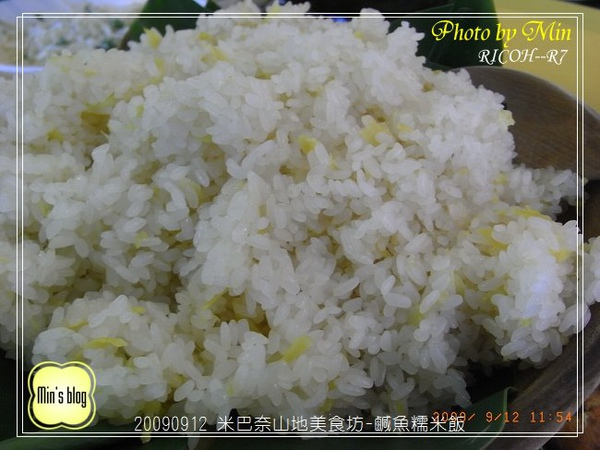 R0018835 午餐-米巴奈山地美食坊- 鹹魚糯米飯 ★★★.JPG