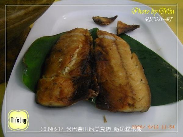 R0018837 午餐-米巴奈山地美食坊- 鹹魚糯米飯 ★★★.JPG