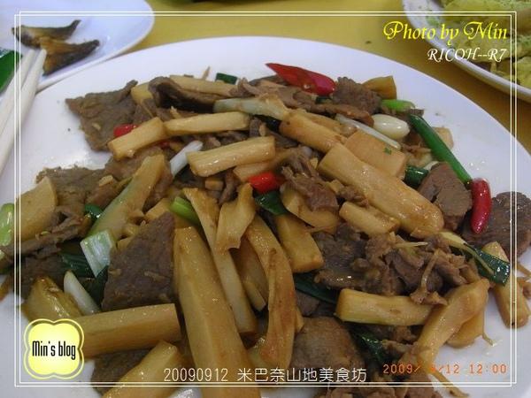 R0018845 午餐-米巴奈山地美食坊.JPG