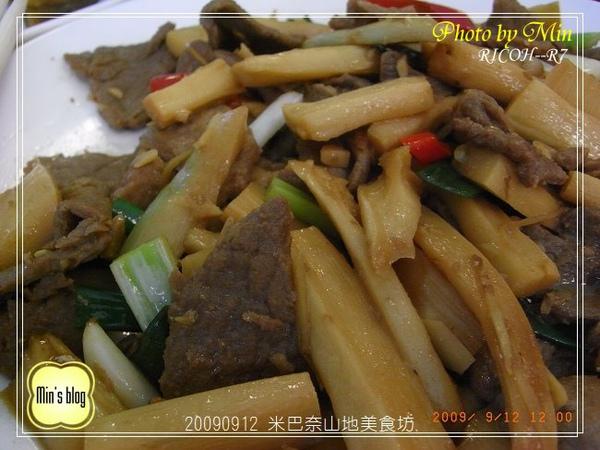 R0018846 午餐-米巴奈山地美食坊.JPG