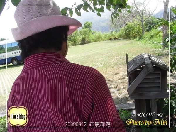 R0018862 布農部落.JPG