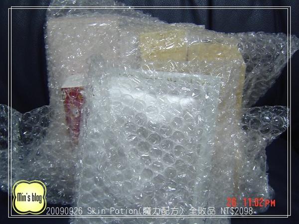Skin Potion(魔力配方) 全敗品 NT$2098 20090926 DSC02290.JPG