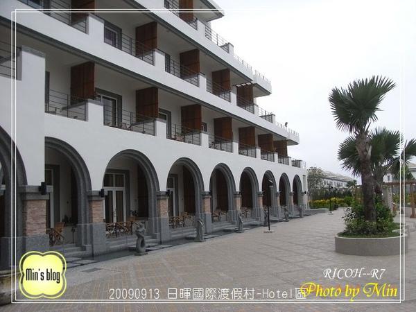 R0019074 日暉國際渡假村-Hotel區.JPG