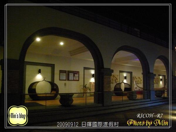 R0018987 日暉國際渡假村.JPG