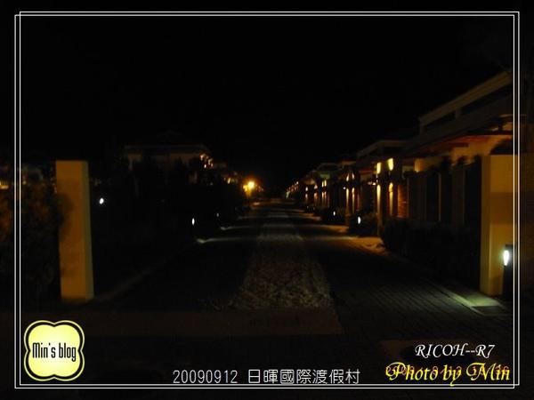 R0018992 日暉國際渡假村.JPG