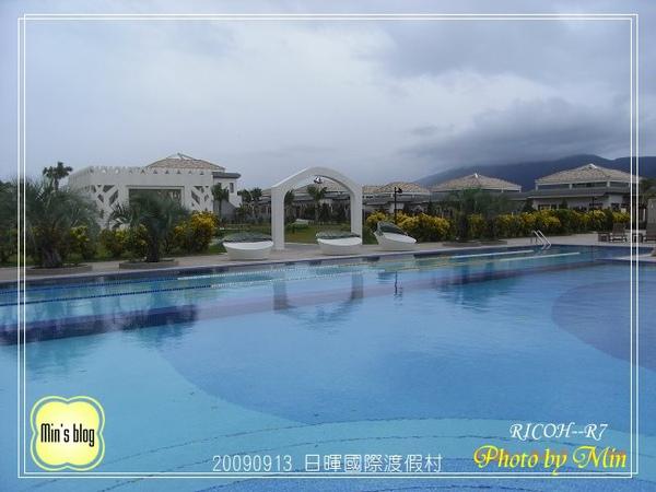 R0019068 日暉國際渡假村-戶外泳池畔.JPG