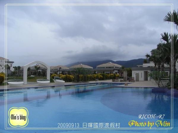 R0019069 日暉國際渡假村-戶外泳池畔.JPG