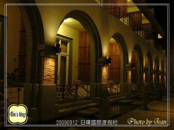 P1140532 日暉國際渡假村-Hotel區.JPG