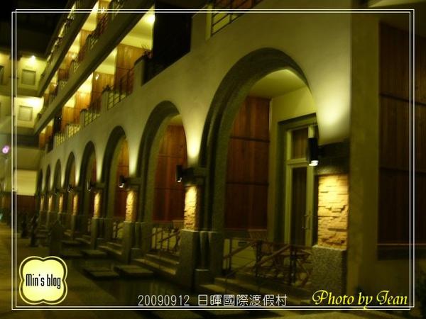 P1140540 日暉國際渡假村-Hotel區.JPG