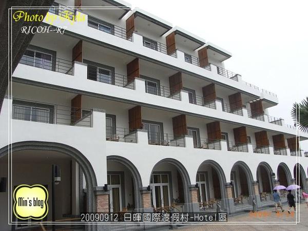RIMG0311 日暉國際渡假村-Hotel區.JPG