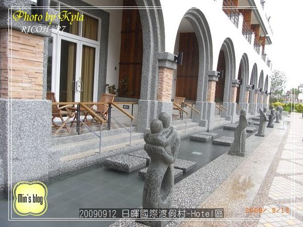 RIMG0316 日暉國際渡假村-Hotel區.JPG