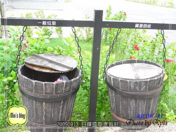 RIMG0325 日暉國際渡假村-戶外.JPG