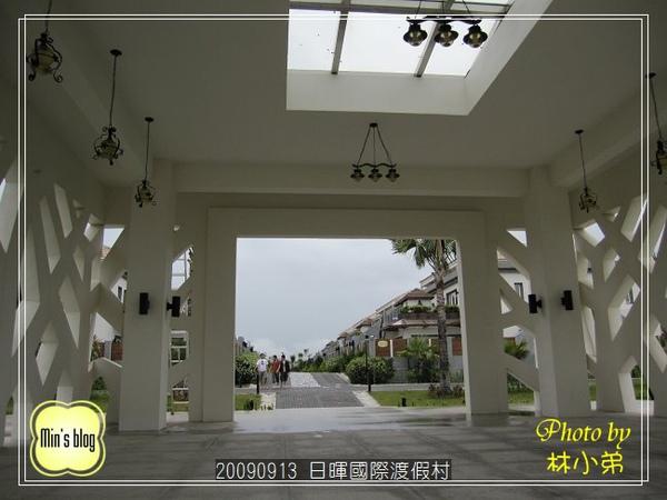 IMG_0514 日暉國際渡假村-戶外.JPG