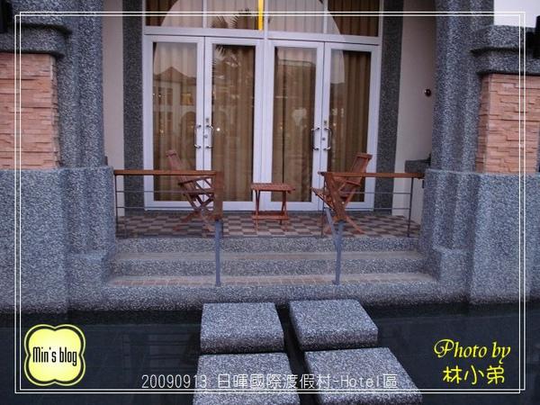 IMG_4331 日暉國際渡假村-Hotel區.JPG