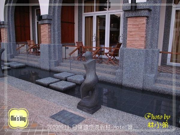 IMG_4332 日暉國際渡假村-Hotel區.JPG