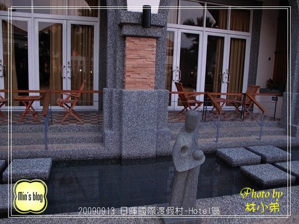 IMG_4333 日暉國際渡假村-Hotel區.JPG