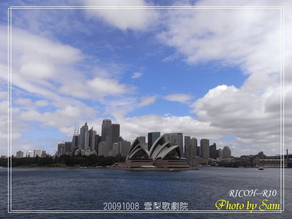 RIMG0582 雪梨歌劇院.JPG