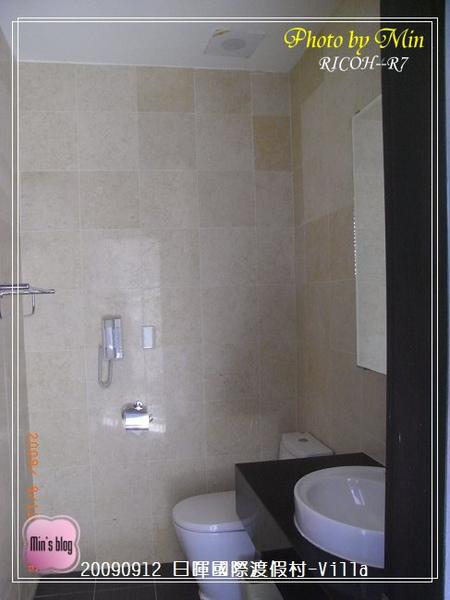 R0018907 日暉國際渡假村-Villa 1F 廁所.JPG