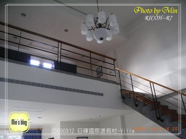 R0018894 日暉國際渡假村-Villa.JPG