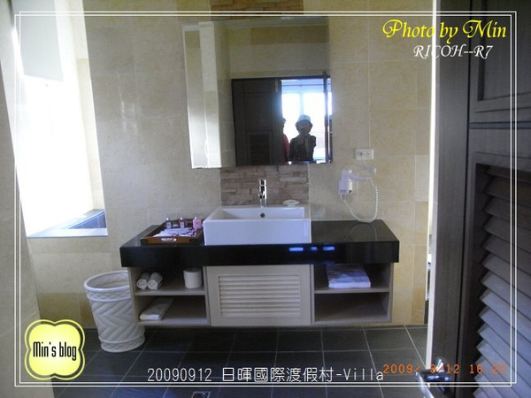 R0018898 日暉國際渡假村-房間內 浴室 1F.JPG