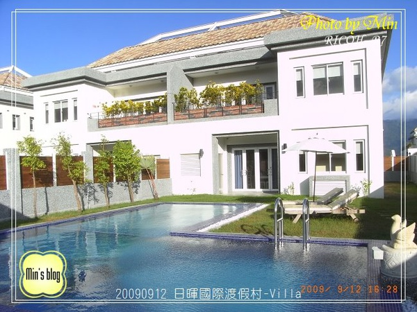 R0018914 日暉國際渡假村-Villa泳池.JPG