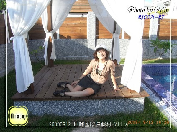 R0018917 日暉國際渡假村-Villa泳池 Min.JPG