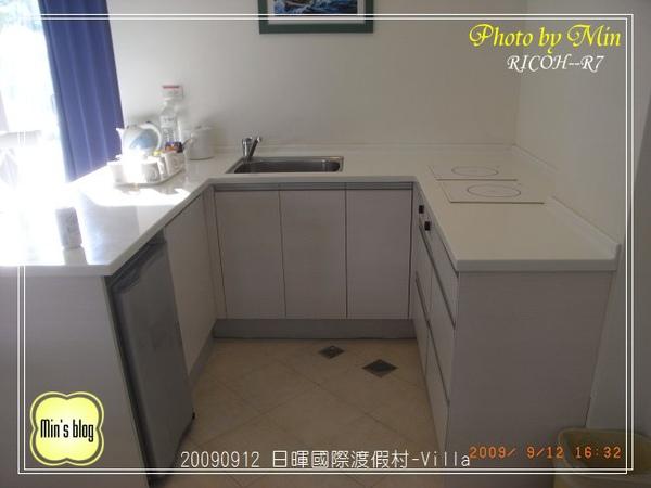 R0018920 日暉國際渡假村-Villa廚房.JPG