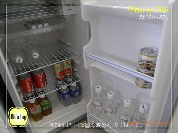 R0018921 日暉國際渡假村-Villa客廳冰箱.JPG