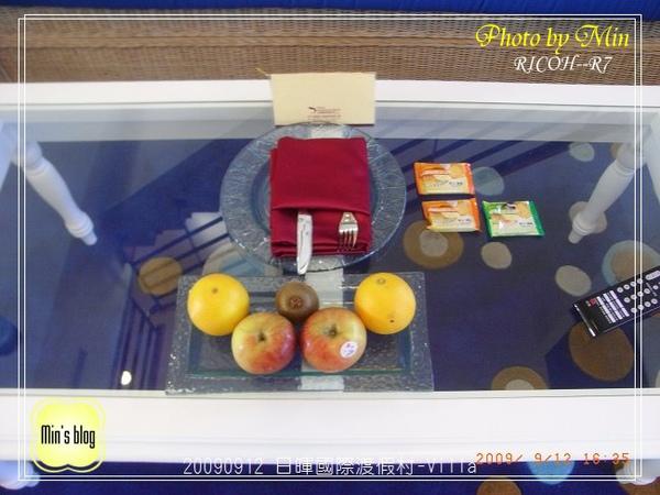 R0018922 日暉國際渡假村-Villa客廳桌上水果.JPG