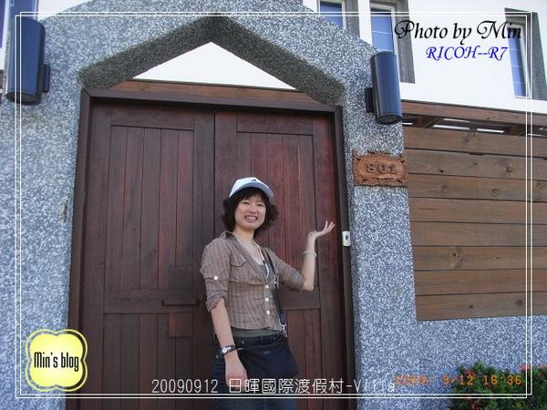 R0018924 日暉國際渡假村-Villa門口 Min.JPG