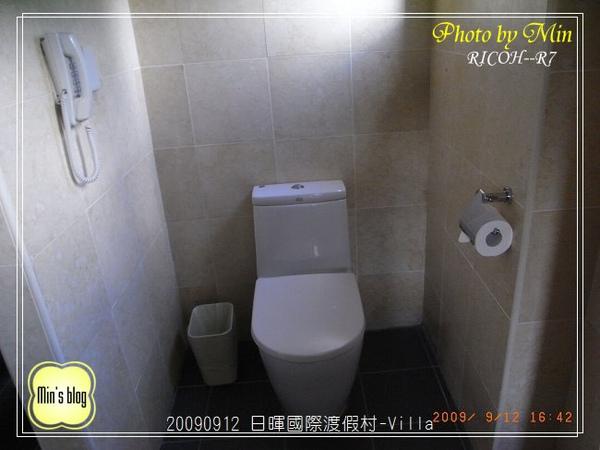 R0018929 日暉國際渡假村-房間內廁所.JPG