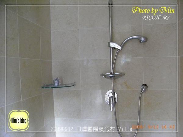 R0018931 日暉國際渡假村-房間內浴室.JPG
