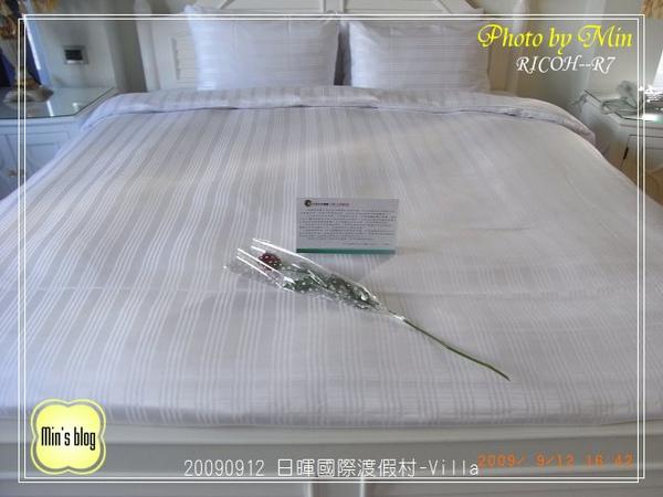 R0018932 日暉國際渡假村-房間內 床.JPG