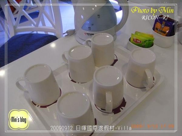 R0018945 日暉國際渡假村-Villa 杯子.JPG