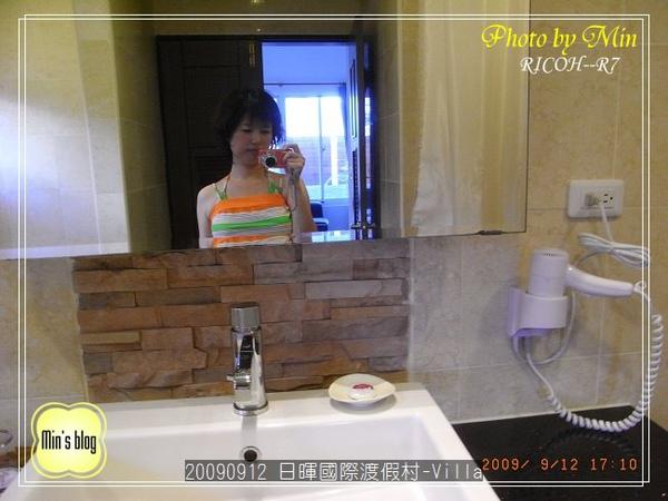 R0018946 日暉國際渡假村-Villa房間內 浴室 1F.JPG