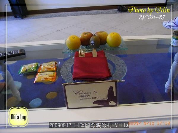 R0018950 日暉國際渡假村-Villa客廳 桌上水果.JPG