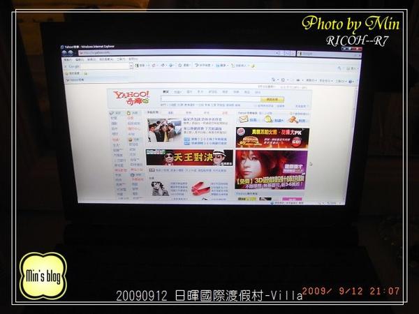 R0019036 日暉國際渡假村-房間內 有網路 速度慢.JPG