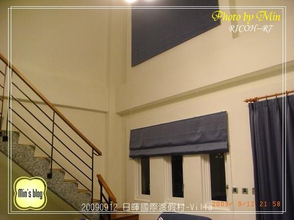 R0019041 日暉國際渡假村-Villa.JPG