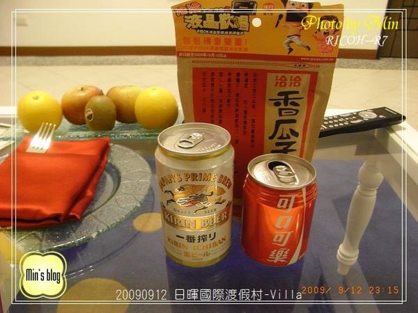 R0019042 日暉國際渡假村-Villa 瓜子 & 啤酒.JPG