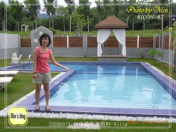 R0019056 日暉國際渡假村-Villa泳池 Min.JPG