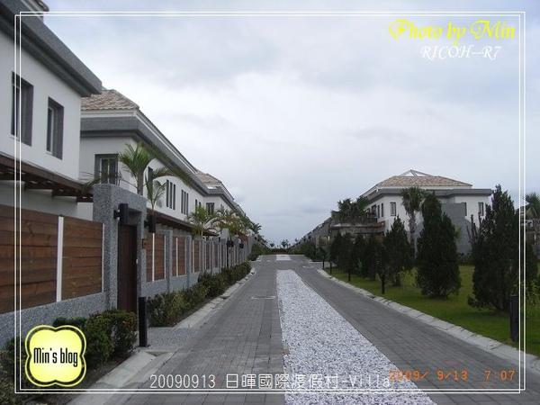 R0019061 日暉國際渡假村-Villa區.JPG
