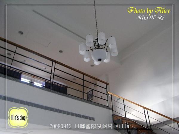 RIMG0837 日暉國際渡假村-Villa.JPG