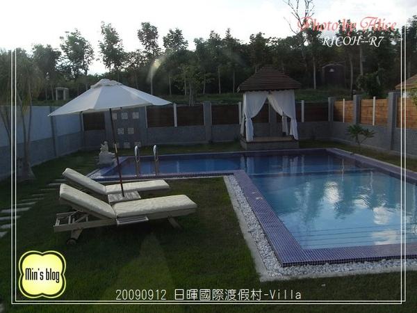 RIMG0838 日暉國際渡假村-Villa.JPG