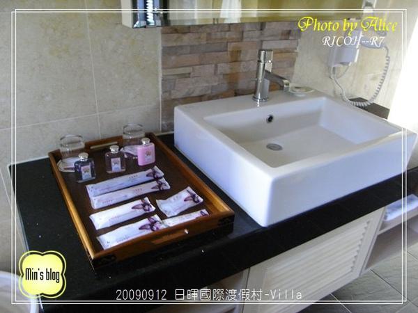 RIMG0840 日暉國際渡假村-Villa.JPG
