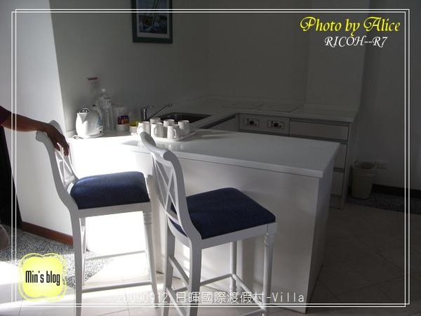 RIMG0842 日暉國際渡假村-Villa.JPG