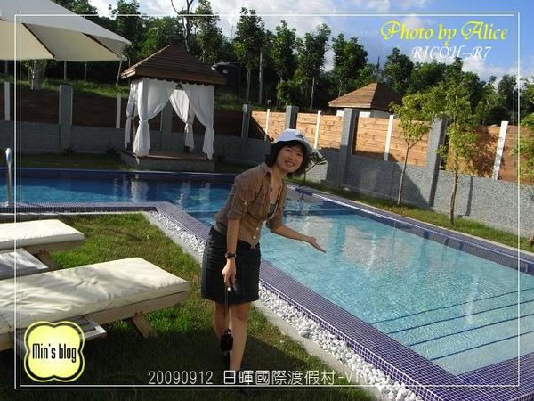 RIMG0850 日暉國際渡假村-Villa Min.JPG