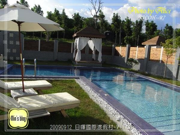 RIMG0852 日暉國際渡假村-Villa.JPG