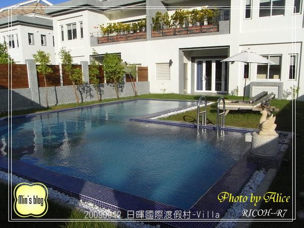 RIMG0854 日暉國際渡假村-Villa.JPG